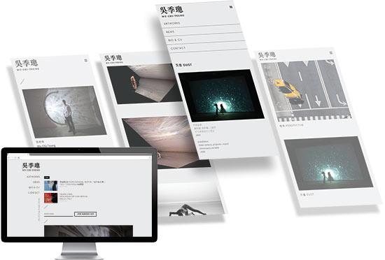 wu chi tsung website